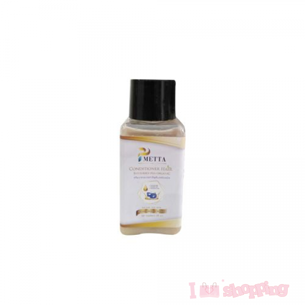 Organic Butterfly Pea Conditioner 30ml