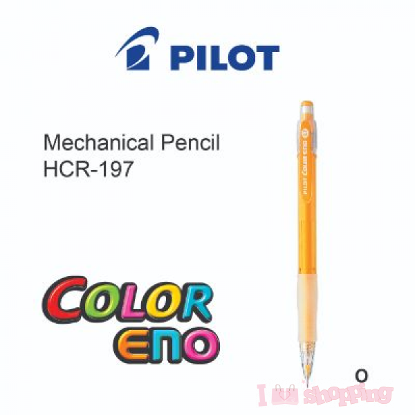 Pilot Mechanical Pencil 0.7 Color Eno (HCR197-O)