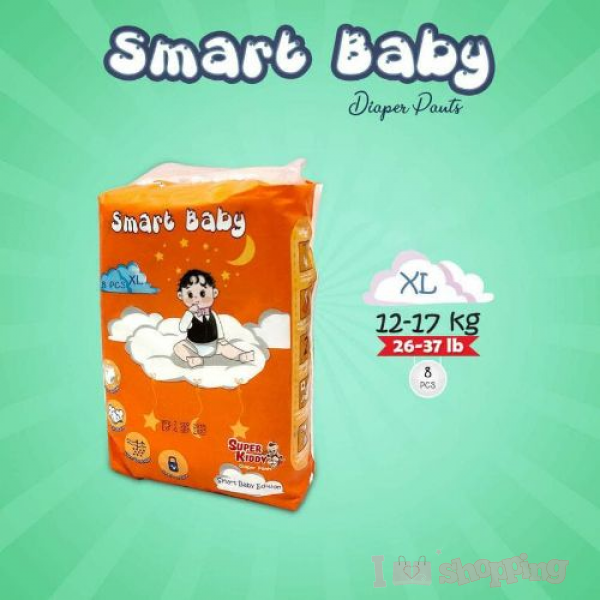 Smart Baby Diaper  XL Size