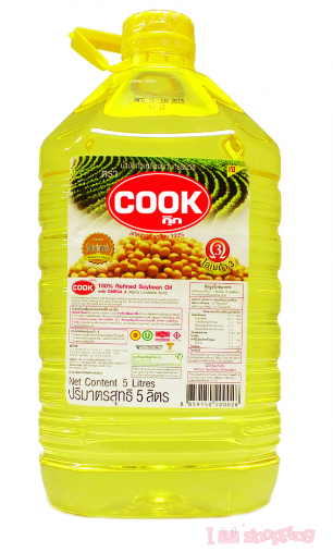 Cook SoyBean