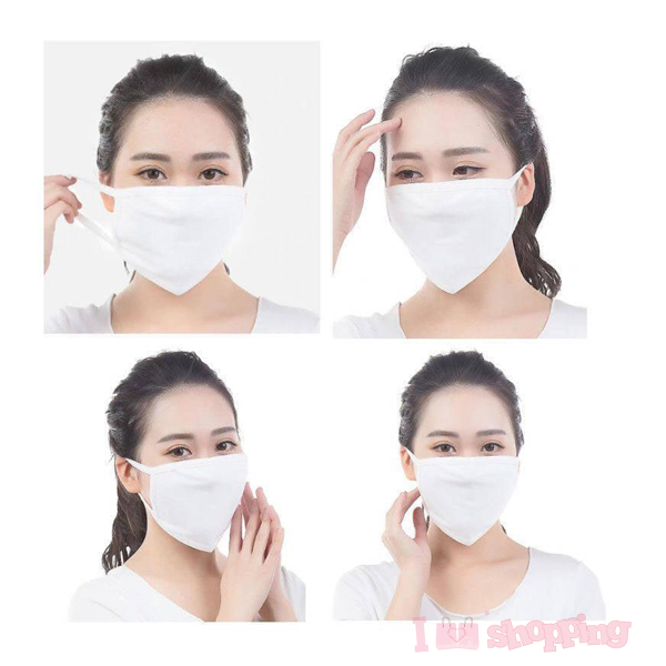 Health Care Mask  (1 Pack-20 Pcs)