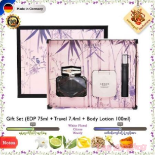 GUCCI BAMBOO SET EDP FOR HER 75 ML +TRAVEL 7.4 ML + BODY LOTION 100 ML