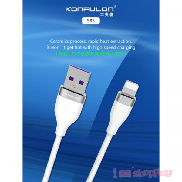 Konfulon Cable S83 (iphone/3A)