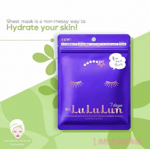 Lululun Sheet Mask Blue