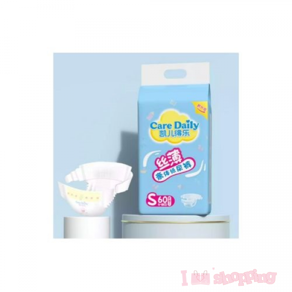 Care Daily Small Tape Diaper