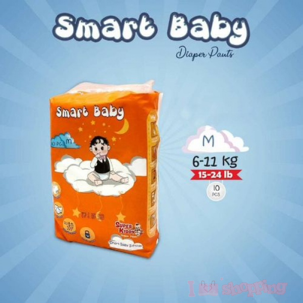Smart Baby Diaper  M Size