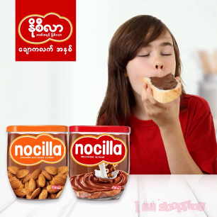 Nocilla Almonds with Chocolate Cream 190g