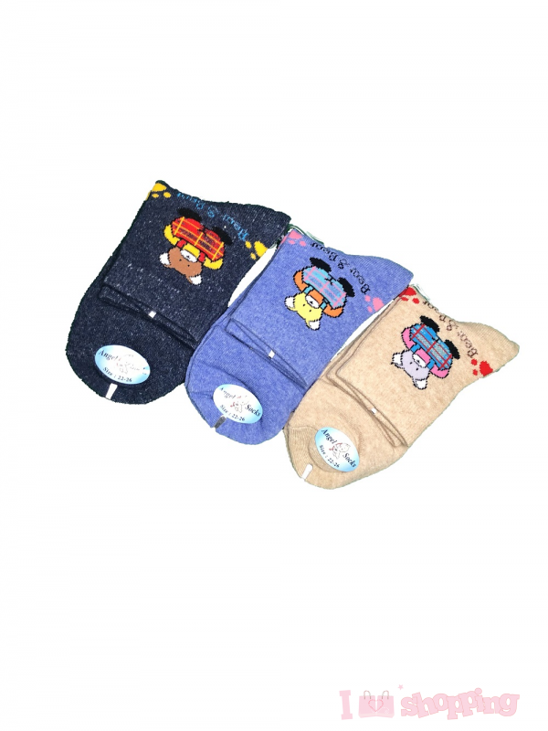 Mother Care G Baby Accessories