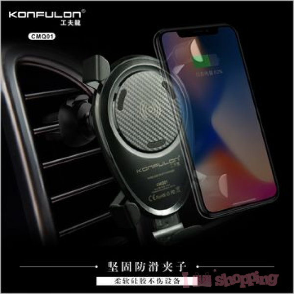 Car Mount KFL/CMQ01 Wireless charger