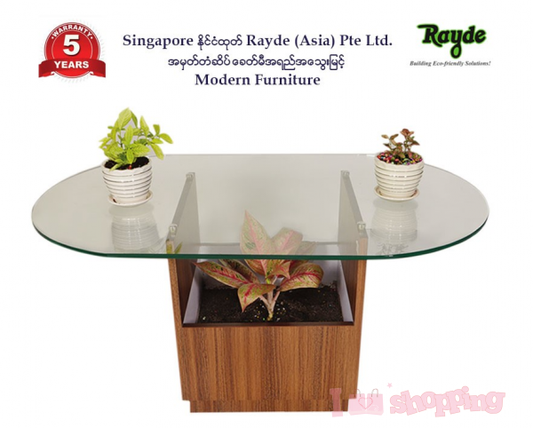 Rayde Coffee Table