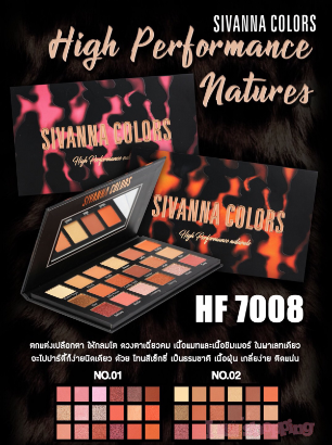 Sivanna Colors High Performance Natures