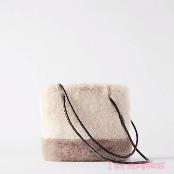 Cute Mini Slim Bag