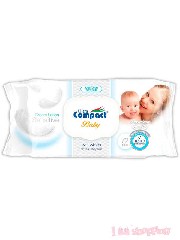 Ultra Compact Baby Cream Lotion